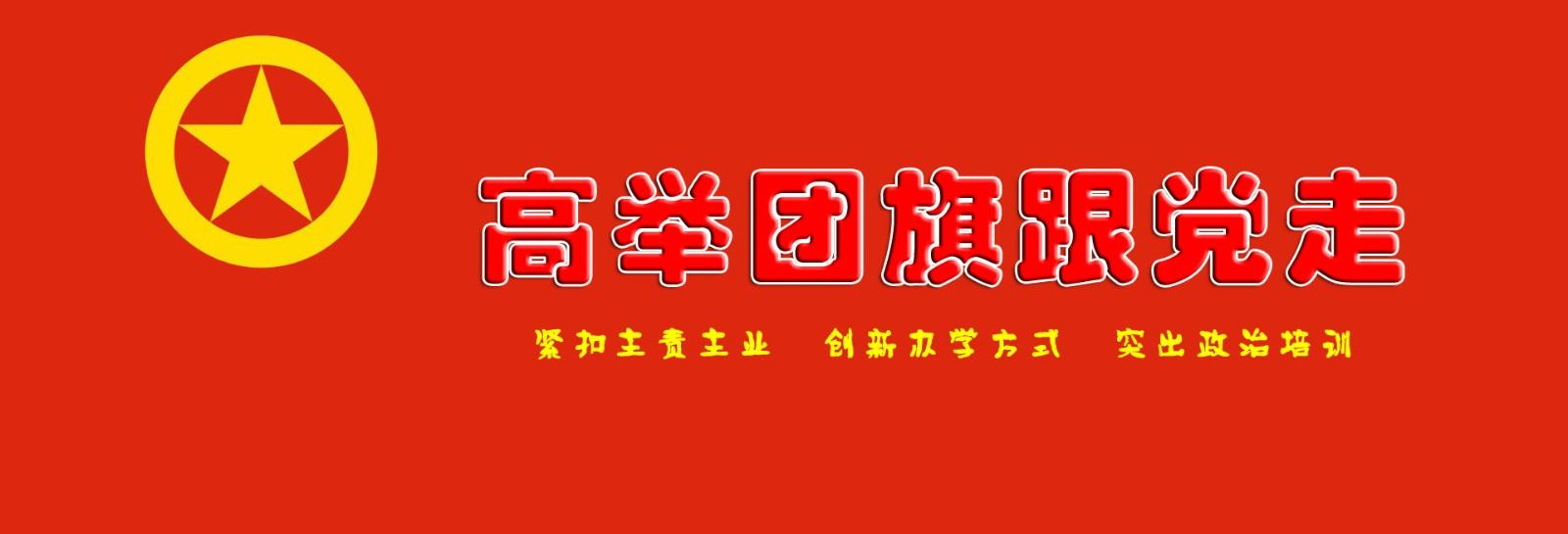 拉菲2娱乐官网